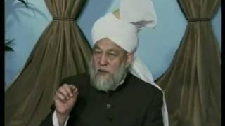 Tarjumatul Quran - Sura' Al Imran [Progeny of Imran] 15-25.