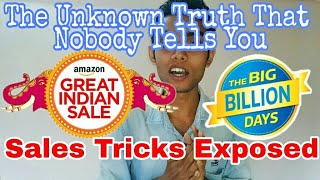 Sales Trick Exposed | Big Billion Days & Great INDIAN Festival|E-Commerce Site Flash Sale Exposed|Rz