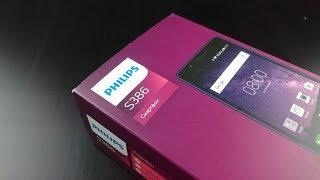 Philips S386 - распаковка и первое впечатление