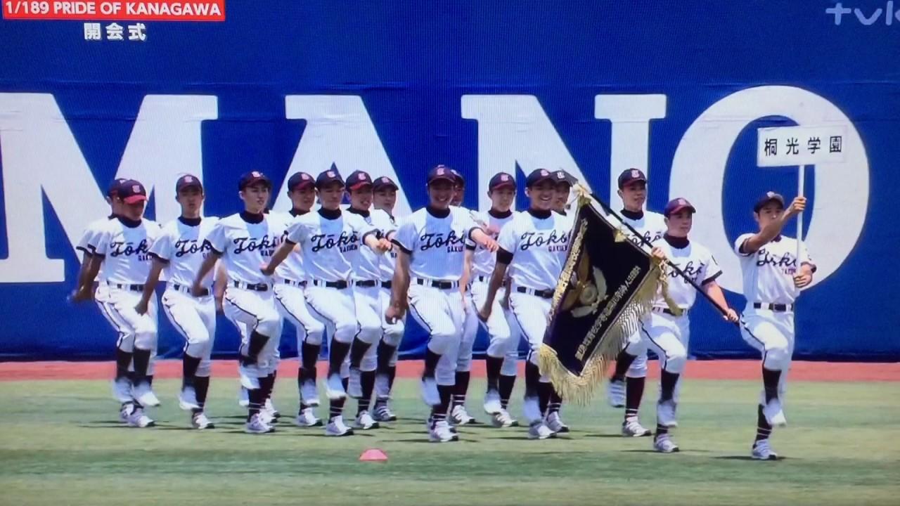 第99回全国高等学校野球選手権 ...