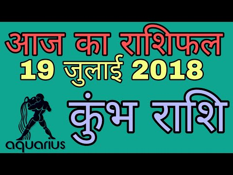 Kumbh Rashi `vakri shani ` 18/4 to 6/9` by Planet Hub