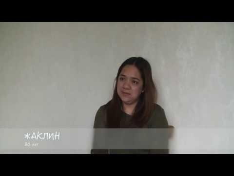 Няня из Филиппин - Жаклин