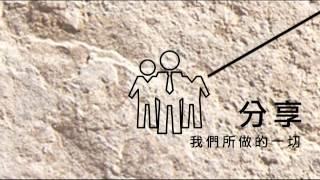 STaR 形象影片
