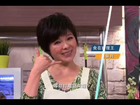 張馨月與您相約客家電視《與觀眾有約》 (12月26日晚間8點直播) - YouTube