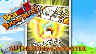 Dragon Ball Z Dokkan Battle Gameplay Trailer: Game for Android and iOS Devices!
