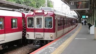 近鉄南大阪線6200系急行 古市駅発車 Kintetsu Minami-Osaka Line 6200 series EMU