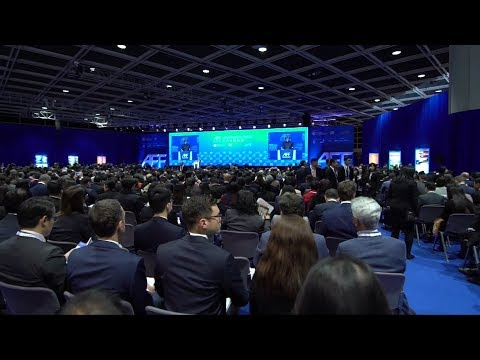 AFF 2018: Innovation is the Key