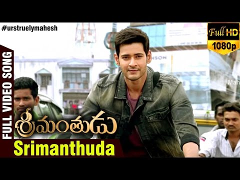 Thumbnail: Srimanthuda | Full Video Song | Srimanthudu Movie | Mahesh Babu | Shruti Haasan | DSP
