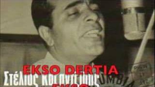 stelios kazantzidis sings greek turkish