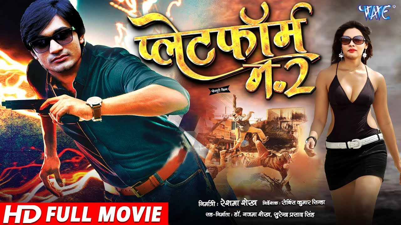 Bhojpuri picture hd music video 2020 full movies