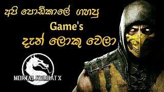Mortal Kombat X Android - Sinhala Gameplay #1
