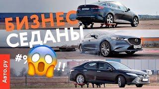 ЗВЁЗДЫ ТАКСОМОТОРА, какими их НЕ ВИДЕЛИ: Camry, Mazda6 и Optima
