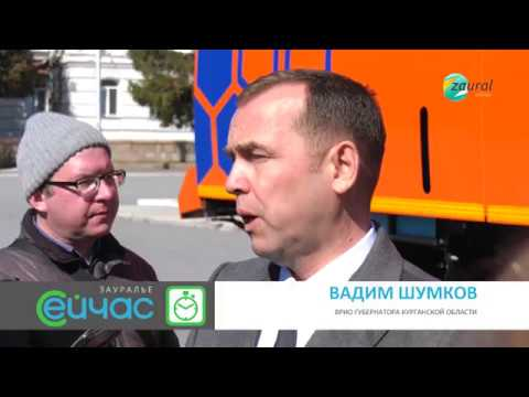 На улицы Кургана выходит новая дорожная техника стоимостью около 100 млн рублей