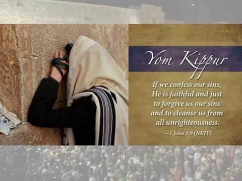 Yom kippur date in Brisbane