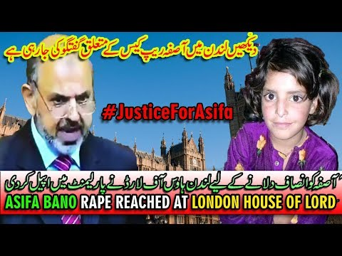 Asifa Bano Case Reached At House Of Lord Parliament UK | Exclusive News
