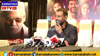 Raghava Lawrence Emotional Speech in Bangalore   Kanchana 3 Movie Press meet   Karnataka TV