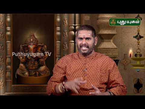 யோகம் தரும் வழிபாடு! ஆன்மீக தகவல்கள்   Anmeega Thagavalgal