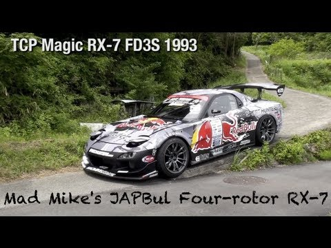 Drift Car Mad Mike S Japbul Tcp Magic Rx In Detail Youtube