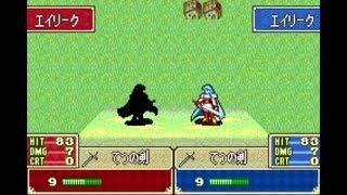 Fire Emblem The Sacred Stones Playthrough: Bonus 4 - Beta Version