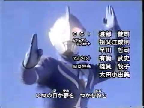 Ultraman cosmos short version