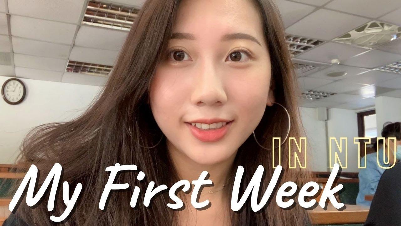 Millie's Vlog | 終於告別網課!我在臺大的第一週? My First Week In NTU - YouTube