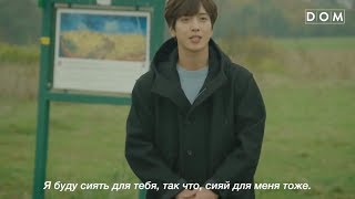 JB & Jackson (GOT7) - U & I (OST The Package) OST Part.4 рус. саб