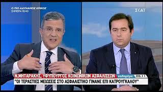 Ο Ν. Μηταράκης στον Αυτιά για εκκαθαριστικά, συντάξεις χηρείας και τις 120 δόσεις