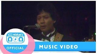 อายฟ้าดิน-เพาเวอร์แบนด์(Power Band) [Official MV]