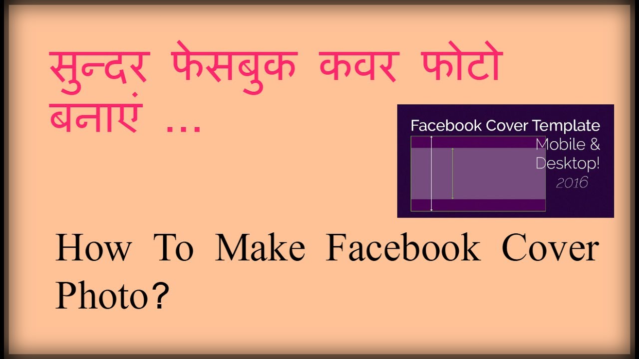 Erfreut Kostenlose Facebook Covervorlage Fotos - Beispiel Business ...