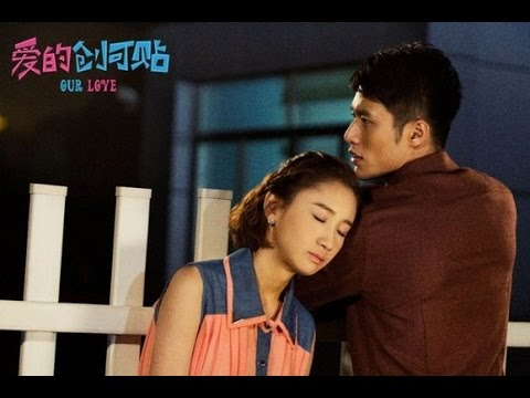Download Our Love ep 20 (Engsub)