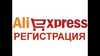 видео Как сделать русский язык на Алиэкспресс: инструкция