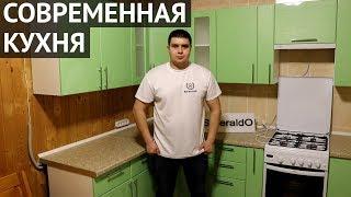 видео Преимущества кухни без верхних тумбочек