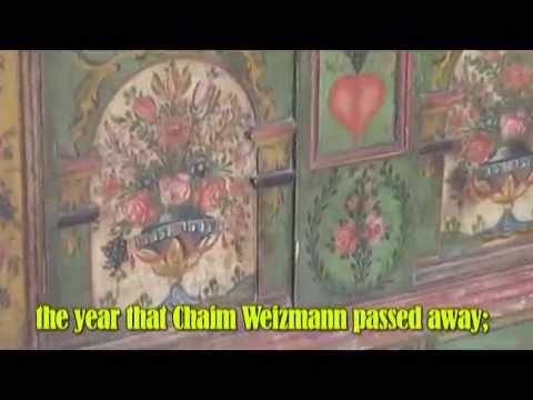 סיור בבית חיים ויצמן (ווילה ויצמן) - ביתו הפרטי של נשיא מדינת ישראל הראשון, רחובות מכון ויצמן למדע
