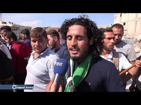 مظاهرة بكفرنبل تطالب بإسقاط النظام وإطلاق سراح المعتقلين