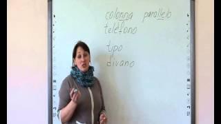 Видеокурс Итальянского Языка.Урок 1(Видеокурс итальянского языка., 2014-05-11T13:18:38.000Z)