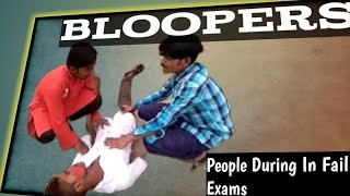 Bloopers in making comedy video/people during when fail in exam //comedy life best comedy