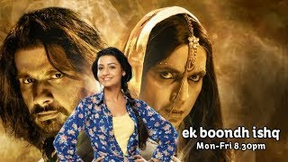 """"""" Ek Boond Ishq """" Love song 😍😍😍 (Indian Serial Title Song) Heart Touching 