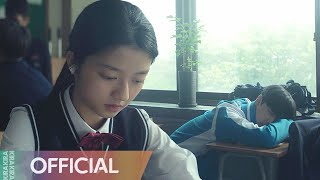 Be With You (지금 만나러 갑니다) (2018) - Some (썸 탈꺼야)