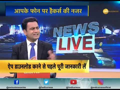 Download New way of mobile hacking in market, 'QS' named app is new tool for hackers