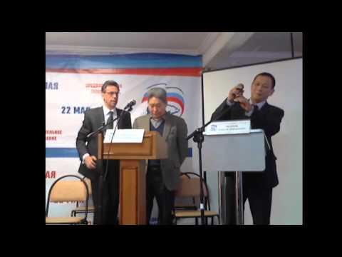 Предварительное голосование: дебаты. Мегино-Кангаласский улус, село Майя. 2016.04.09 (15:07)