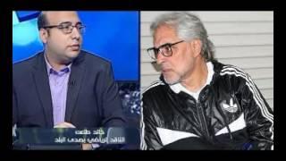 أحمد ناجي يتحدث عن سر عودة اكرامي واهتزاز مستوى الشناوي  .. فيديو