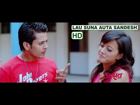 Lau Suna Utsav Nepali Movie Song HD