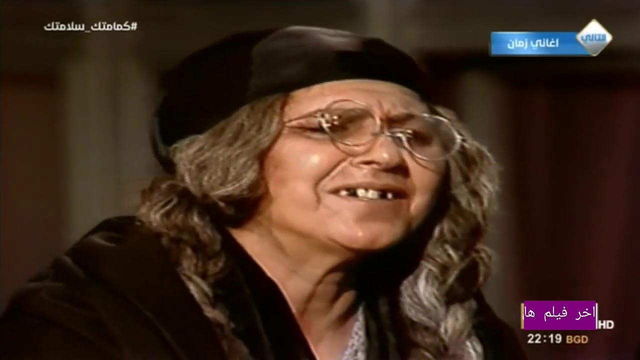 المسلسل العراقي جذور واغصان (1988) - الحلقة 2 كاملة
