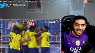 ردة فعلي على ( احمد الفريدي ) افضل الاهداف - ملك التسحيب !!!