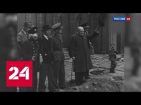 Пожертвование британской аристократки, новые истребители и балатонская операция - Россия 24