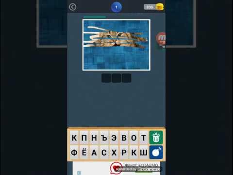 Игра Guess the Naruto Character на Андроид. Ответы на игру Guess the Naruto Character на Андроид.