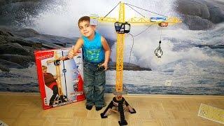 видео Dickie Дикки Кран 120 см на д/у с 3 лет по цене 4 012 руб. Купите в интернет-магазине недорого.