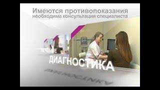 """Многопрофильный медицинский центр """"Клиника доктора Рогажинскас"""" в Новосибирске. Гинекология"""
