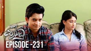 Thoodu | Episode 231 - (2020-01-06) | ITN Thumbnail