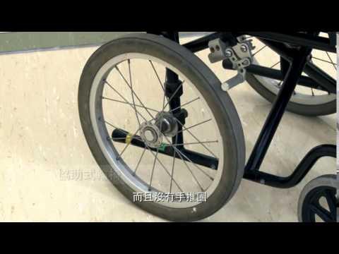 不同輪椅種類的介紹